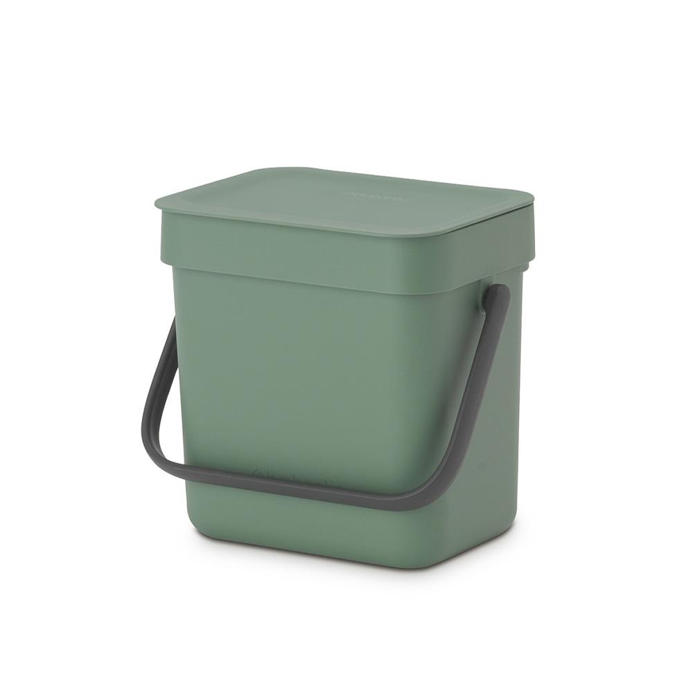 Кош за смет за разделно събиране Brabantia Sort&Go 3L, Fir Green