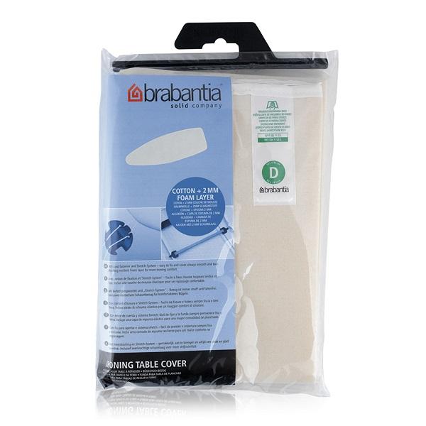 Калъф за маса за гладене Brabantia D 135x45cm, 2mm, Ecru(1)